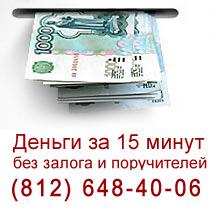 Вложить деньги личные сбережения